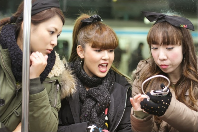 Tokyo Girls On The Subway Smartphone Blog
